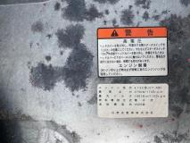 日野 QKG-FS1EKDA H 27